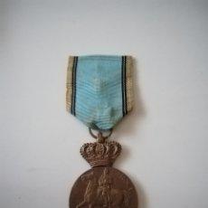Militaria: MEDALLA 100 AÑOS CAROL I RUMANÍA 1839 1939. Lote 229536040