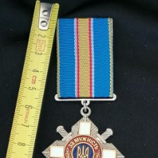 Militaria: MEDALLA MILITAR UCRANIA. Lote 230004275