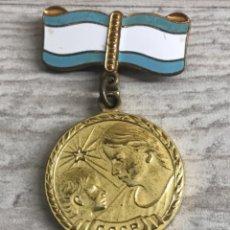 Militaria: MEDALLA SOVIETICA. Lote 230428800