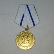 Militaria: MEDALLA POR LA DEFENSA DE SEVASTOPOL. LA URSS. Lote 245579060
