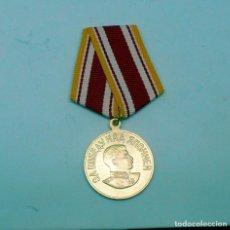 """Militaria: MEDALLA """"POR LA VICTORIA SOBRE JAPÓN"""" DE LA URSS. Lote 245578990"""