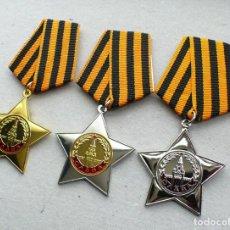 Militaria: 3 MEDALLAS. ORDEN DE GLORIA 1-2-3 GRADOS. URSS. Lote 230719790