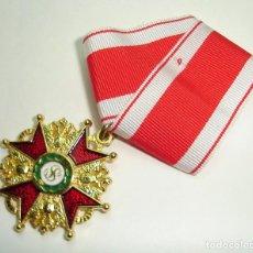 Militaria: REPLICA DE MEDALLA MILITAR LOTE 29. Lote 230963195