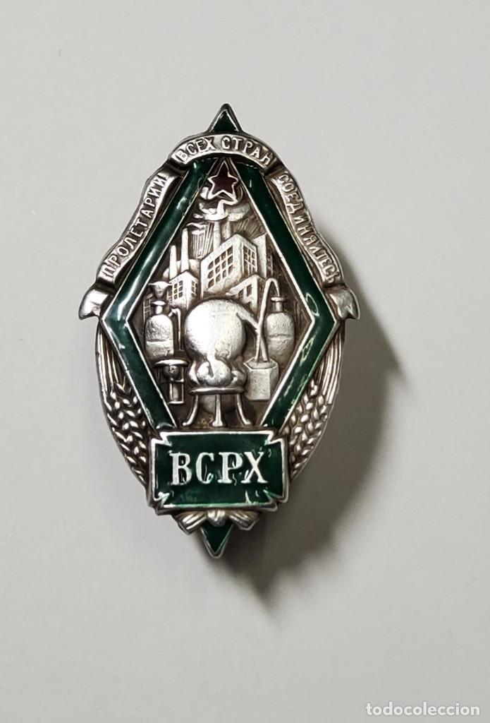 RARA INSIGNIA DE PLATA AL MERITO DEL VSRH.INDUSTRIA QUIMICA.ANTIGUA UNION SOVIETICA.AÑOS 1920-1930 (Militar - Medallas Internacionales Originales)
