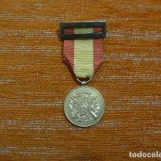 Militaria: ANTIGUA MEDALLA SOMATEN ARMADO DE LA SALUD 1922, ARMA CORTA CATEGORIA EXTRAORDINARIA, CATALANA. Lote 232755060