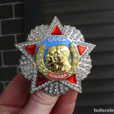 Militaria: MUY RARO.ORDEN VICTORIA.PROTOTIPO. MÁXIMO GALARDÓN MILITAR SOVIÉTICO URSS.. Lote 233110070