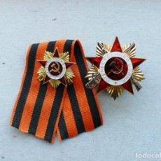 Militaria: MEDALLA ORDEN DE LA GUERRA PATRIÓTICA 1 CLASE + MINIATURA. URSS. Lote 233644405