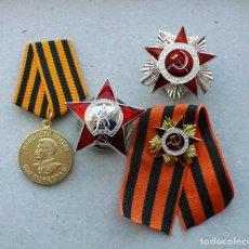 Militaria: 3 MEDALLAS DE LA GUERRA PATRIA 1941-45 + MINIATURA. URSS. Lote 233645860