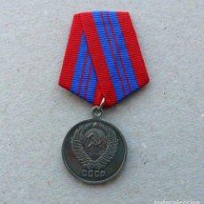 Militaria: MEDALLA AL EXCELENTE SERVICIO DE ORDEN PÚBLICO.URSS. Lote 233648155