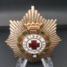 Militaria: PLACA CRUZ ROJA IN HOC SIGNO SALUS. Lote 233805470