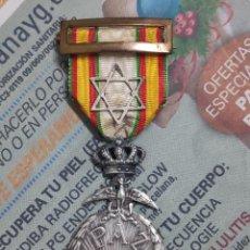 Militaria: MEDALLA PAZ MARRUECOS. Lote 234739990