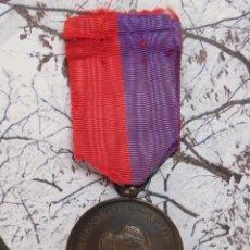 Militaria: MEDALLA CAMPAÑA DE CUBA 1895 1898. Lote 234830460
