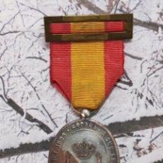 Militaria: MEDALLA CAMPAÑA DE FILIPINAS 1897. Lote 234830835