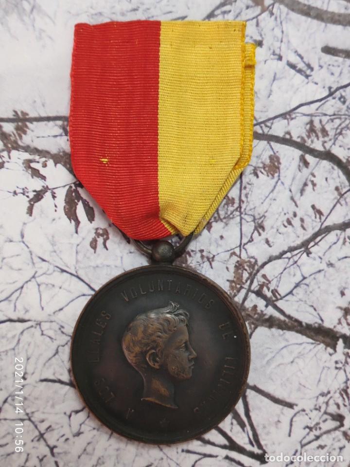 MEDALLA CAMPAÑA DE FILIPINAS LUZON 1896 1897 (Militar - Medallas Españolas Originales )