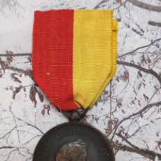 Militaria: MEDALLA CAMPAÑA DE FILIPINAS LUZON 1896 1897. Lote 234831080