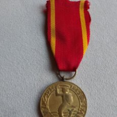 Militaria: WWII. POLONIA. MEDALLA DE LA LIBERACIÓN DE VARSOVIA. 1945. Lote 235098925