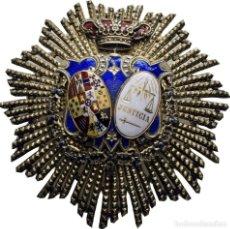 Militaria: ESPAÑA: PLACA ESMALTADA DE JUEZ, MAGISTRADO O FISCAL. INSIGNIA TRIBUNAL DE JUSTICIA. ALFONSO XIII. Lote 235162445
