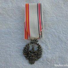 Militaria: MEDALLA VOLUNTARIOS DIVISIÓN AZUL, EXCELENTE COPIA SIN PRENDEDOR.. Lote 235262380
