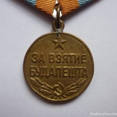 Militaria: RUSIA - URSS - MEDALLA POR LA CONQUISTA DE BUDAPEST - UNIÓN SOVIÉTICA 1945. Lote 235329130