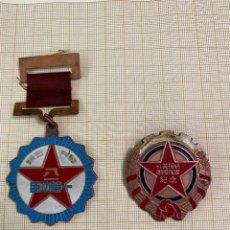Militaria: MEDALLAS EJERCITO CHINO AÑO 1951. Lote 236018165