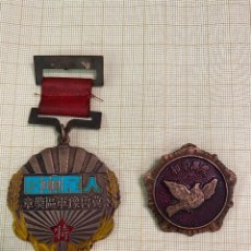 Militaria: MEDALLAS MAS INSIGNIA EJERCITO CHINO AÑO 1948. Lote 236018565