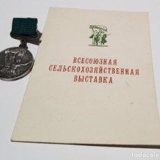 Militaria: MEDALLA DE PLATA DE RUSIA.EXPOSICION SOCIALISTA DE AGROPRODUCCION DE 1957.DOCUMENTO CONCESION. Lote 236142680