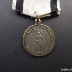 Militaria: MEDALLA FEST STEHT UNDTREU DIE WACHT AM REIN. 25 ANIVERSARIO DE LA CAMPAÑA 1970-71. II REICH.1896-97. Lote 236204605