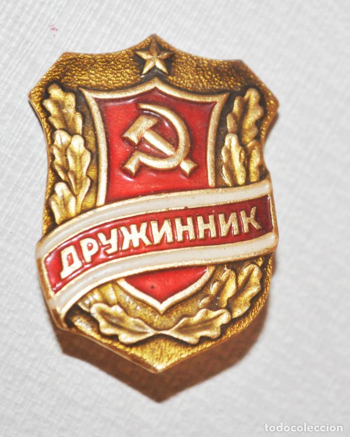 Militaria: Lote cinco insignias .Voluntario.Ministerio interios URSS - Foto 3 - 237443900