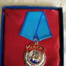 Militaria: REPLICA MEDALLA UNIÓN SOVIÉTICA CCCP RUSA URSS RUSIA. Lote 237467015