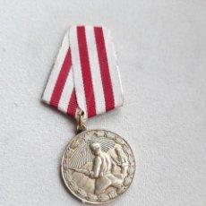 Militaria: 4. ALBANIA. MEDALLA DE LA LIBERACIÓN.1945. Lote 237693235