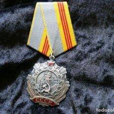 Militaria: URSS ORDEN SOVIÉTICO DE LA GLORIA DEL TRABAJO DE 3 CLASE (EN PERFECTO ESTADO). Lote 238311205