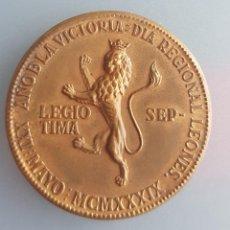 Militaria: MEDALLA O CONDECORACION MILITAR 1939 DIA REGIONAL LEONES LEGION SEPTIMA. Lote 238426940