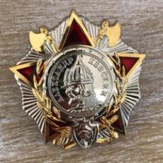 Militaria: ORDEN DE NEVSKIY URSS (REPLICA). Lote 238678225