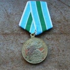 Militaria: MEDALLA PARA LA DEFENSA DEL ZAPOLAR SOVIÉTICO .URSS. Lote 238916405