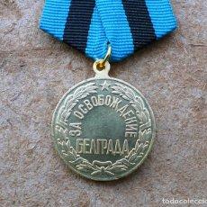 Militaria: MEDALLA POR LA LIBERACIÓN DE BELGRADO. Lote 238916940