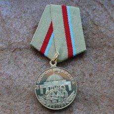 Militaria: MEDALLA PARA LA DEFENSA DE KIEV. Lote 238917170