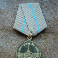 Militaria: MEDALLA DE DEFENSA DE LENINGRADO. Lote 238941945