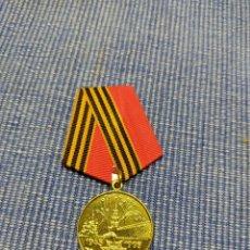 Militaria: MEDALLA SOVIÉTICA.. Lote 240020730