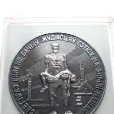 Militaria: MEDALLA UNIÓN SOVIÉTICA. URSS. MEDALLÓN DESCONOCIDO. EN SU CAJA. Lote 240199940