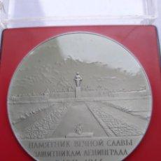 Militaria: WW2. MEDALLA UNIÓN SOVIÉTICA. URSS. MEDALLÓN CAMPAÑAS 1941 1944. EN SU CAJA. Lote 240201095