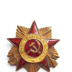 Militaria: URSS. DISTINTIVO MEDALLA SOVIÉTICA.. Lote 240441220