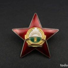 Militaria: ANTIGUA MEDALLA BULGARIA A IDENTIFICAR. Lote 240478450