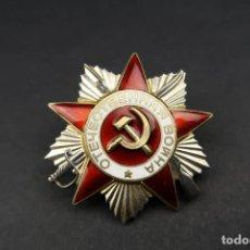 Militaria: ANTIGUA ORDEN DE LA GUERRA PATRIÓTICA RUSIA. Lote 240480690