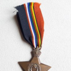 Militaria: WWII. BAHALWALPUR (PAKISTAN). MEDALLA DE LA VICTORIA. 1945. Lote 242299990