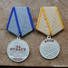 Militaria: 2 MEDALLAS. POR EL CORAJE. POR MÉRITO MILITAR URSS. Lote 243046370