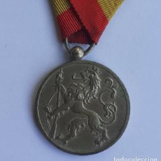 Militaria: MEDALLA TIRO NACIONAL ÉPOCA ALFONSO XIII. Lote 243407085