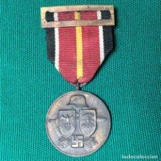 Militaria: MEDALLA DE LA DIVISIÓN AZUL. Lote 243884635