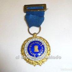 Militaria: MEDALLA SUFRIMIENTO POR LA PATRIA. MINIATURA.. Lote 245078220