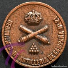 Militaria: MEDALLA REGIMIENTO DE ARTILLERIA DE CAMPAÑA 21 LERIDA DESTACAMENTO URGEL LLEIDA. Lote 245195895