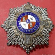 Militaria: GUERRA CIVIL. PLACA CRUZ DE GUERRA AL MÉRITO EN CAMPAÑA. PLATA.. Lote 245571465
